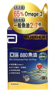 亞培 適沛 880魚油 30顆/瓶◆德瑞健康家◆