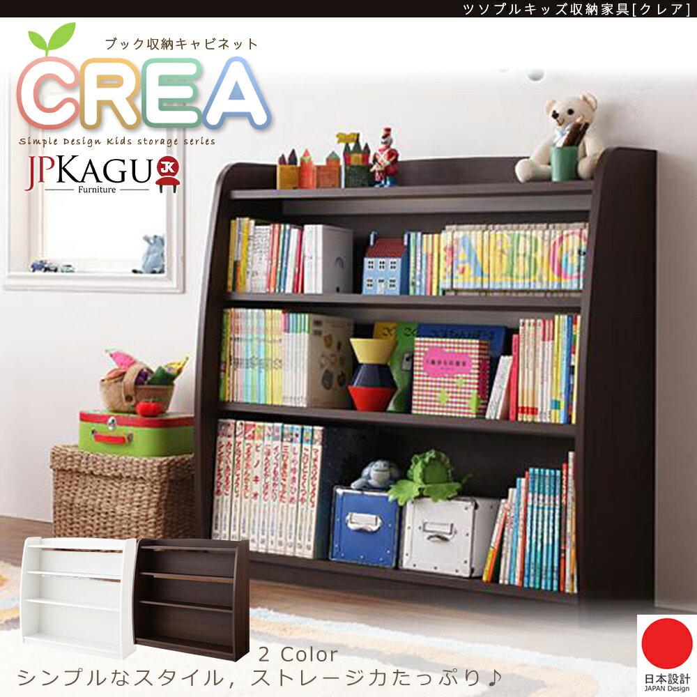 JP Kagu 日系多層童書繪本玩具收納書櫃(加大)(二色) - 限時優惠好康折扣
