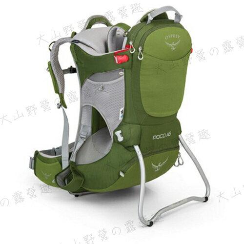 【露營趣】中和 附手電筒背包套 Osprey Poco AG 輕量嬰兒背架 嬰兒揹架 嬰兒背包 遮陽罩