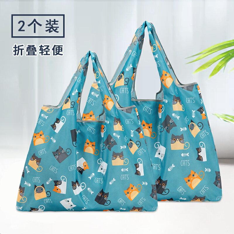購物袋 環保袋購物袋子超市買菜包可折疊便攜大容量手提結實牛津布b799