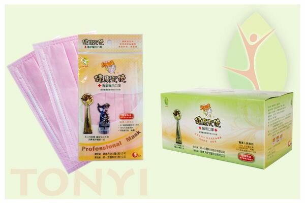 ~杜絕PM2.5~健康天使口罩 (成人專用) 50片/盒
