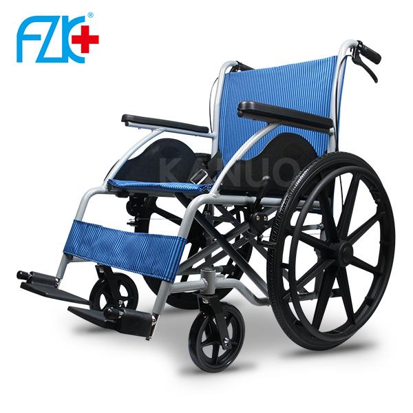 【富士康】鋁合金輪椅 經濟型手動輪椅 FZK-101