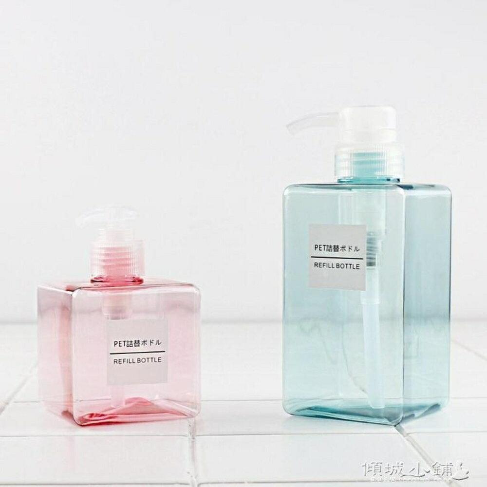 旅行組空瓶 瓶精華素瓶便捷空瓶擠壓瓶組合手霜旅游裝水乳便攜帶洗浴出門 傾城小鋪 母親節禮物