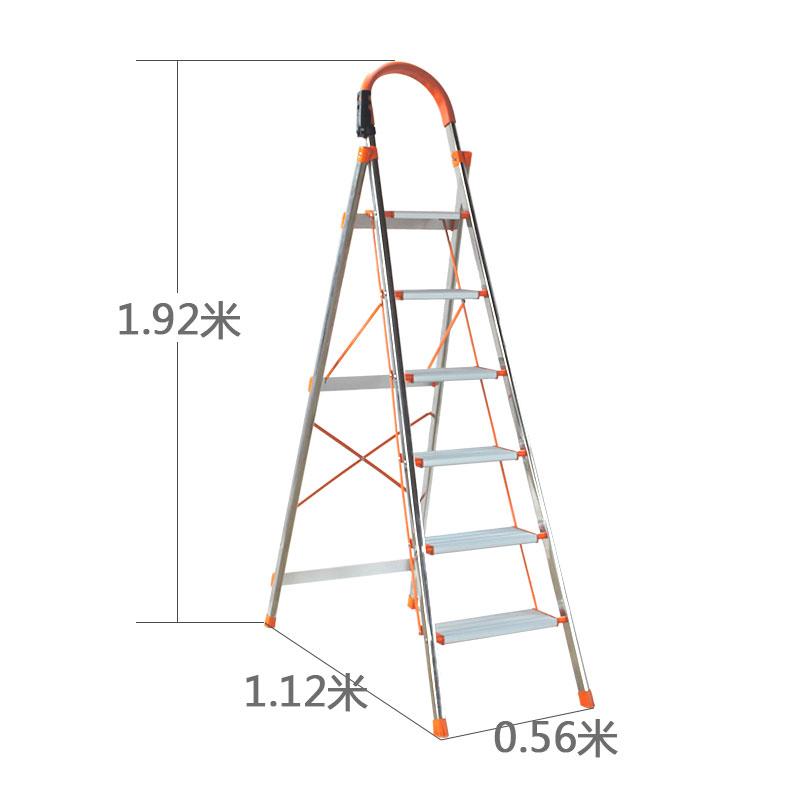 梯凳 登遠不銹鋼家用折疊梯子鋁合金加厚人字梯室內防滑四五六步樓梯凳【MJ8280】