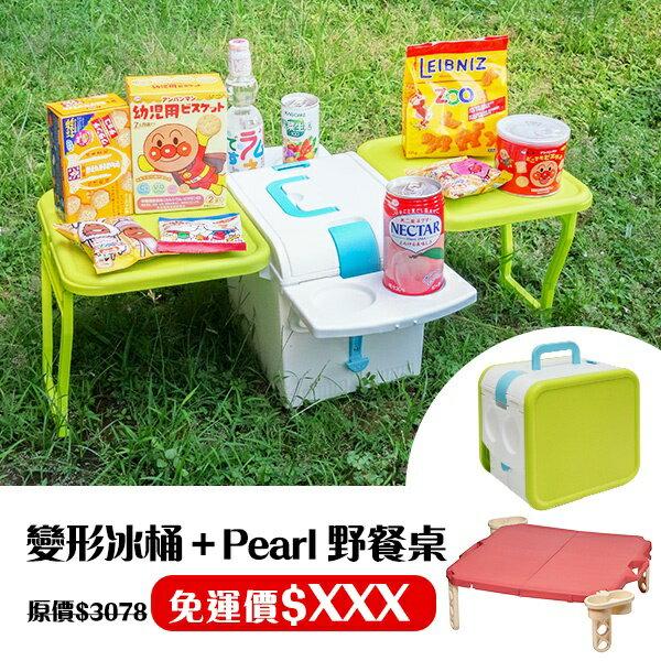 日本IMOTANI迷你變形冰桶/保冷5.4L PFW-31 +日製CielCiel日式摺疊野餐桌