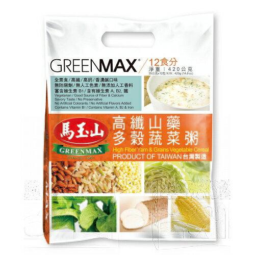 馬玉山高纖山藥多穀蔬菜粥35g*12【愛買】