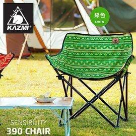 【【蘋果戶外】】KAZMI K6T3C001GN 經典民族風休閒折疊椅(綠色)