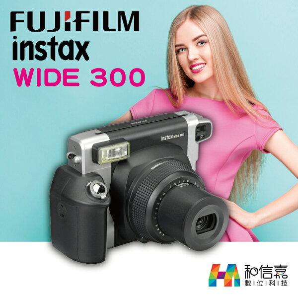 【和信嘉】FUJIFILMinstaxWIDE300寬片幅拍立得相機台灣恆昶公司貨原廠保固一年