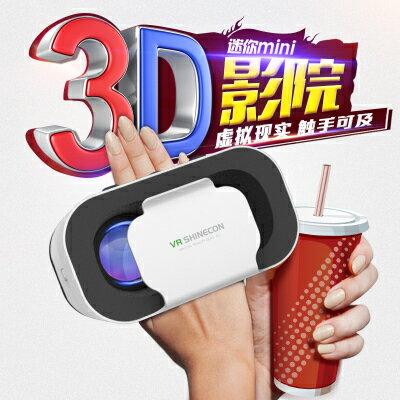 木語家居 VR眼鏡 VR眼鏡虛擬現實手機3D眼鏡智能遊戲頭盔式愛奇藝VR一體機攜帶頭盔『MY194』