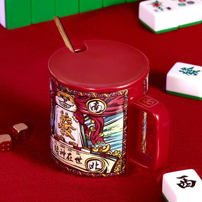馬克杯禮盒 中國風馬克杯個性創意國潮情侶陶瓷杯帶蓋勺禮盒喝水杯子『CM40003』