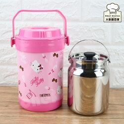 【聯名獨賣】膳魔師Hello Kitty小廚師篇保溫提鍋1.5L燜燒鍋-大廚師百貨