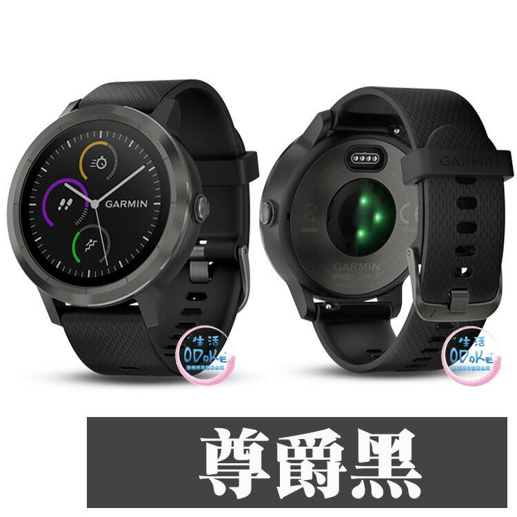 (領券現折100!) Garmin vívoactive® 3 GPS智慧腕錶 行動支付及腕式心律 運動手錶 vivoactive 3【生活ODOKE】 3