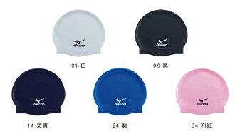 [陽光樂活]MIZUNO 美津濃 矽膠泳帽SILICONE CAP- N2MW405300(五色可選)