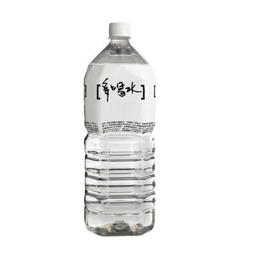 <br/><br/>  味丹多喝水2000ml【愛買】<br/><br/>