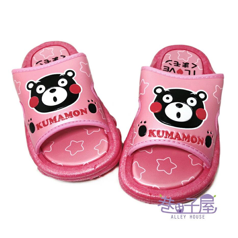 【巷子屋】熊本熊童款防水拖鞋 [650] 粉 MIT台灣製造 超值價$98