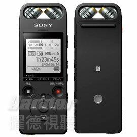 【曜德視聽】SONY ICD-SX2000 (16GB) 商用錄音筆 高音質 ★送8GB記憶卡