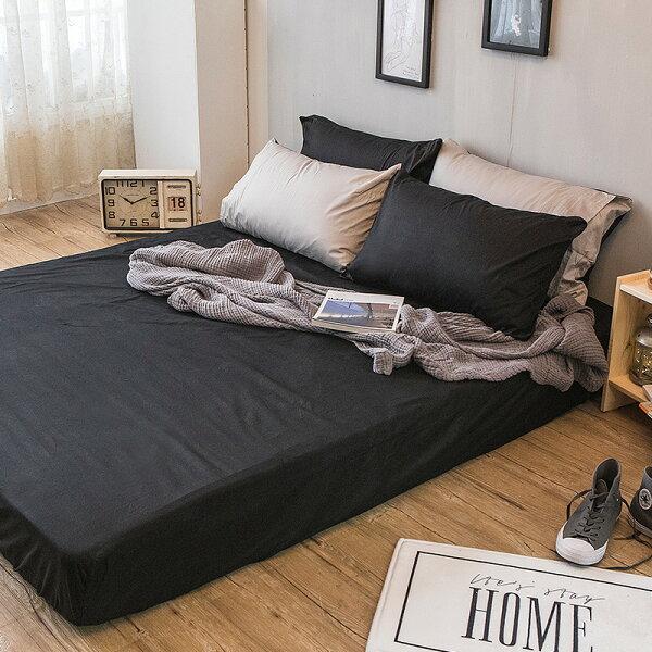 床包雙人特大-100%精梳棉【撞色系列-夜空黑】含兩件枕套,經典素色,台灣製,戀家小舖