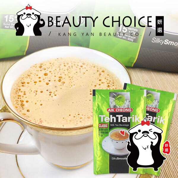 <br/><br/>  【姍伶】最新包裝人氣拉茶 馬來西亞知名伴手禮 益昌 南洋風味香滑奶茶(15包入)<br/><br/>