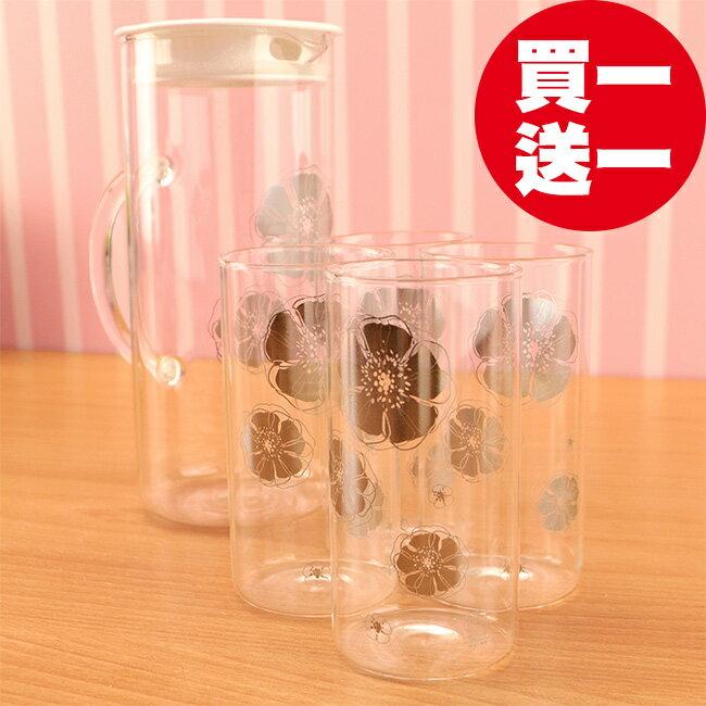 【限時$699買1組再送1組】Artist精選 安琪冷熱兩用耐熱玻璃水杯組 (水壺1200ml+水杯350ml*4)(MF0363x2)