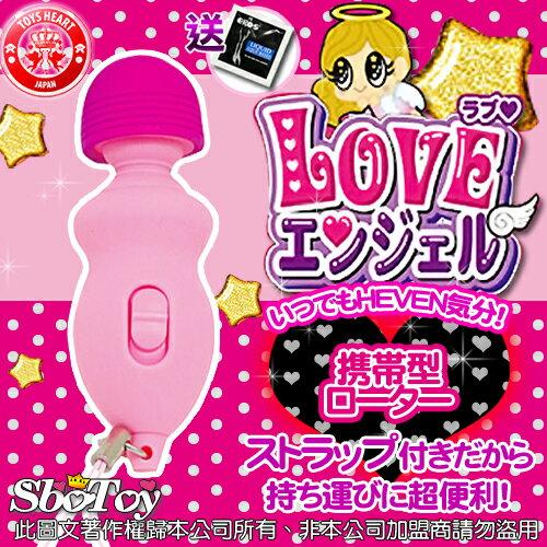 ■■iMake曖昧客■■ 日本TH-天使之戀迷你攜帶型按摩棒