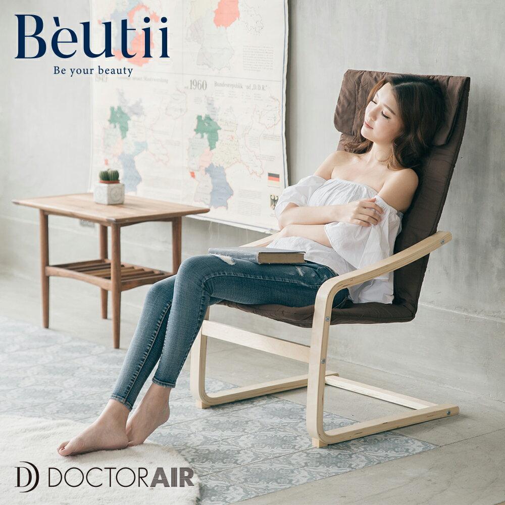 【DOCTOR AIR】紓壓椅 RC-001 公司貨 咖啡 黑 按摩椅墊適用 0