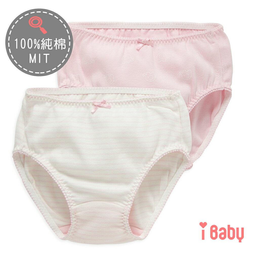 les enphants SOFT居家系列小象三角內褲2入組-粉紅