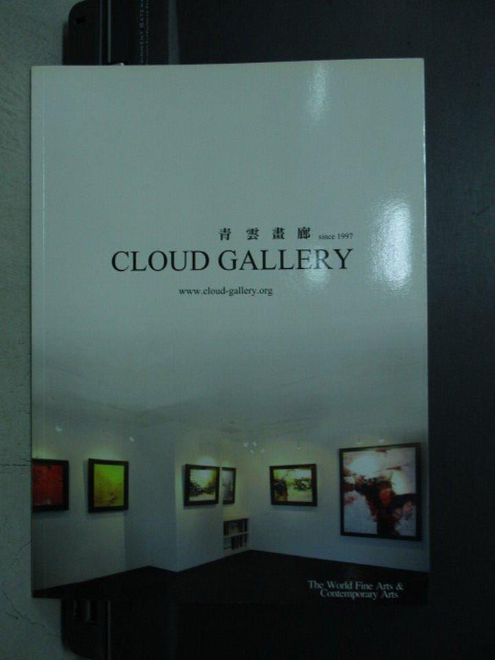 【書寶二手書T3/藝術_PCI】青雲畫廊Cloud Gallery
