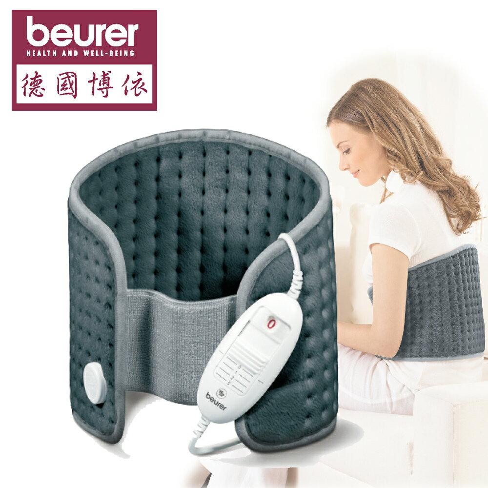 (促殺↘)《送美容3D鑽石球》【德國博依beurer】腰部專用型熱敷墊 HK49