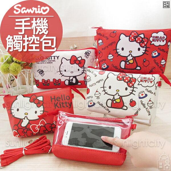 【限時免運】日光城。Hello Kitty觸控包(可側背),iphone7s Plus i7s i6s+ i6+ i6手機包透明相機包斜揹包隨身包觸控包