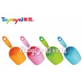 *babygo*樂雅 Toyroyal Mini Flex系列 洗澡沙灘玩具-砂鏟2151【顏色隨機】