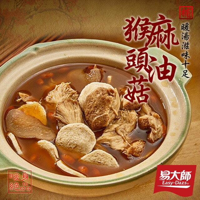 麻油猴頭菇800g/包 3包/組(蛋素)【易大師】│2017蘋果日報年菜預購評比入選