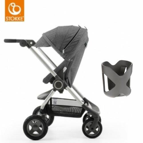 【獨家贈杯架】Stokke Scoot 2代嬰兒手推車(深灰)