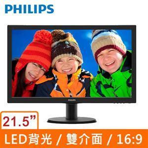 PHILIPS飛利浦223V5LSB222型LED寬螢幕顯示器