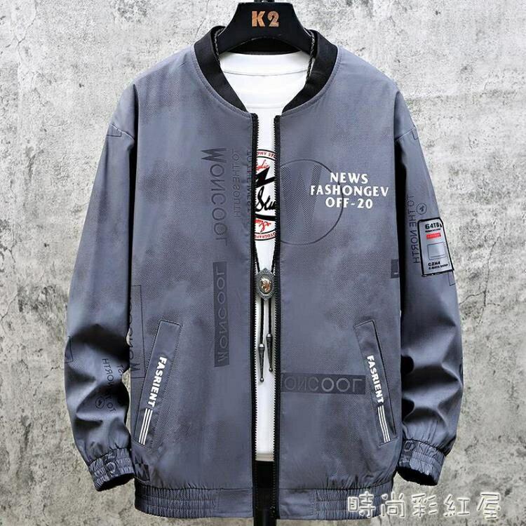 男士外套2020年春秋季新款潮流韓版棒球上衣服男裝迷彩男生薄夾克