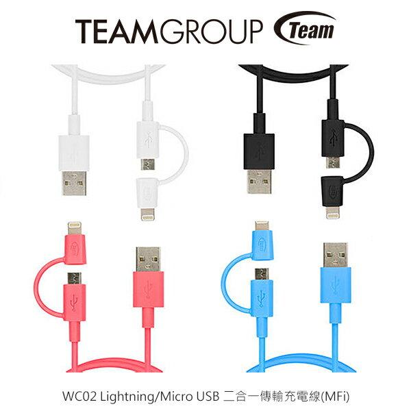 強尼拍賣~TeamWC02LightningMicroUSB二合一傳輸充電線(MFi)