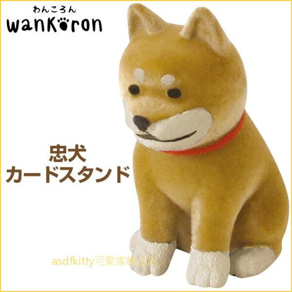 asdfkitty可愛家☆柴犬造型名片座-土黃色-日本正版商品