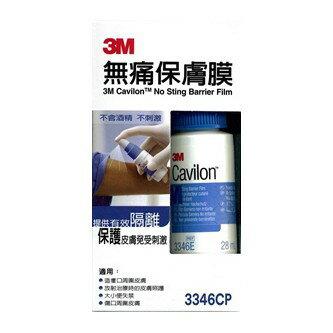 【醫護寶】3M 無痛 保膚膜 28ml