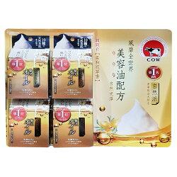 日本 牛乳石鹼 自然派洗顏皂-精油 80g 4入組