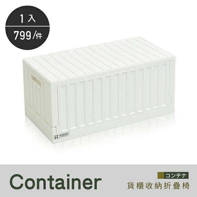 收納櫃 / 玩具箱 / 收納箱 FB-6432貨櫃收納椅 樹德 MIT台灣製 完美主義【R0134】 3