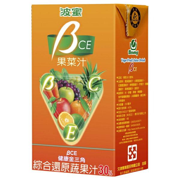 波蜜 BCE果菜汁(鋁箔包) 250ml (6入)/組【康鄰超市】