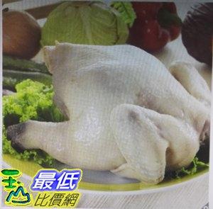 [COSCO代購 如果售完謹致歉意] W118984 元進莊冷凍蔥香油雞2.2公斤x6入