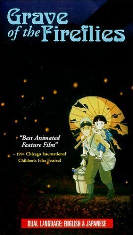 Grave of the Fireflies 21081d21ce7ad7372f5421b0a0770277