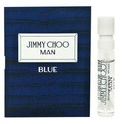 JIMMY CHOO MAN BLUE 酷藍男性香水 2ml 針管【A006620】《Belle倍莉小舖》73219