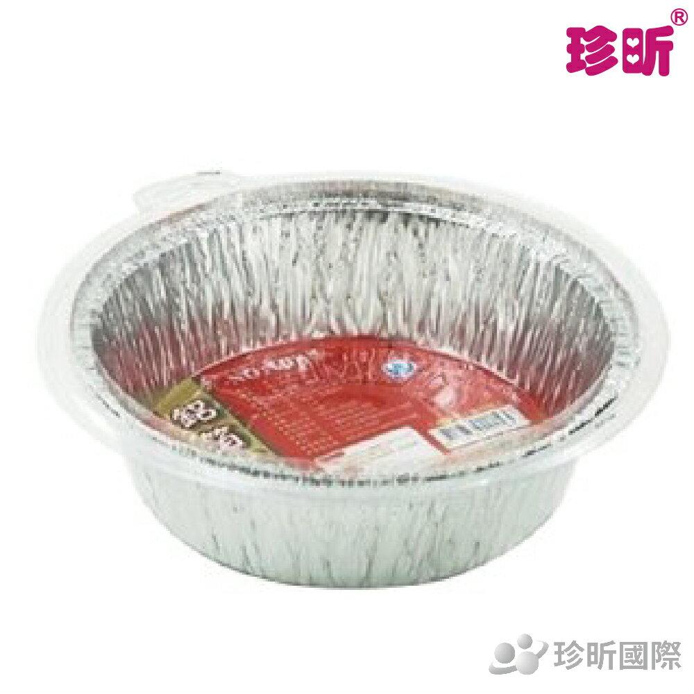 【珍昕】名仕1388-2入鋁箔圓盤(約19.5x6cm 底15.3cm)/鋁箔碗