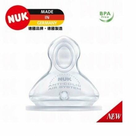 NUK寬口矽膠奶嘴一般型小圓/2入 6-18M【六甲媽咪】