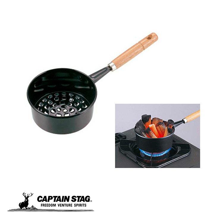 Captain Stag 日本鹿牌 炭王集火器 M-6636 / 城市綠洲 (露營.野營.烤肉.升炭.炊具)