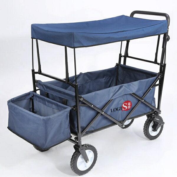 LOGIS-美式靛藍萬用家庭摺疊推車購物車寵物車LS168-BL