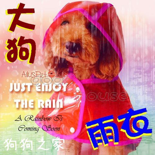 ☆狗狗之家☆時尚簡約 防水 防風 透明 斗篷 披風式 連帽雨衣 大狗尺寸