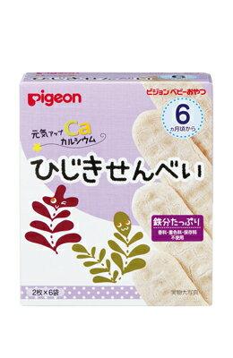 【淘氣寶寶】貝親 PIGEON 洋栖菜仙貝 P13366【適合年齡 : 6個月以上】