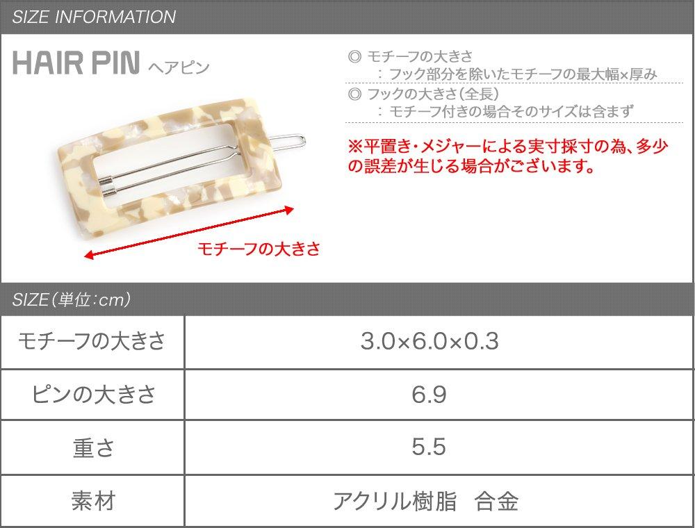日本CREAM DOT  /  ヘアピン おしゃれ フレームピン ヘアクリップ 前髪 ヘアアクセサリー べっ甲風 べっこう風 大人 上品 エレガント フェミニン ベージュ ブラウン ホワイト ナチュラル ミックスカラー  /  a03535  /  日本必買 日本樂天直送(1190) 6
